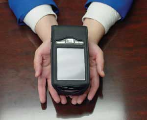 World's First Handheld Electronic Reader For The Blind